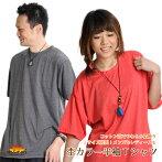 杢カラー半袖Tシャツ|アジアンファッション|エスニックファッション|サルエルパンツ|アジアン雑貨|メール便送料無料|レディース|メンズ|大きいサイズ|ワンピース|ピアス|レギンス|バッグ|スカート|マーライ|
