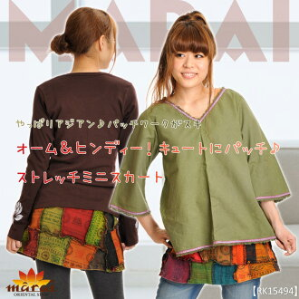 Miniskirt shortstop length skirt ohm & ヒンディー! It is patch ♪ stretch miniskirt M@B0102  cutely Miniskirt cotton (cotton)   fs3gm