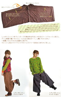 深い股上でサルエル風サイドボタンで2WAY変形ワイドパンツ|アジアンファッション|エスニックファッション|サルエルパンツ|アジアン雑貨|メール便送料無料|レディース|メンズ|大きいサイズ|ワンピース|ピアス|レギンス|バッグ|スカート|マーライ|