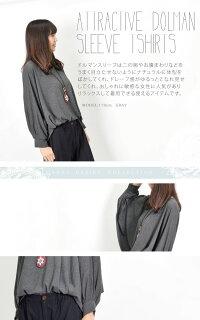 極やわ。ストレッチドルマンスリーブTシャツ|アジアンファッション|エスニックファッション|サルエルパンツ|アジアン雑貨|レディース|メンズ|大きいサイズ|6,480円以上送料無料|ワンピース|tシャツ|サンダル|バッグ|ピアス|マーライ|