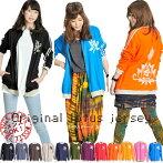 いつだって手に取りたいずっと愛せる一枚。オリジナルロータスジャージ|アジアンファッション|エスニックファッション|サルエルパンツ|アジアン雑貨|メール便送料無料|レディース|メンズ|大きいサイズ|ワンピース|ピアス|レギンス|バッグ|スカート|マーライ|