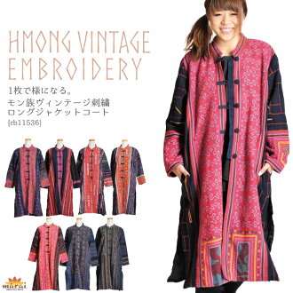 Coat jacket Hmong embroidery long length long coat Hmong vintage embroidery long jacket coat size Lady's ethnic men vintage big in the fall and winter in the fall and winter