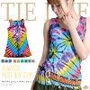 Tank top inner tops Lady's tie-dyeing 染 Thailand Daika ruffle padded vest no sleeve nine types |