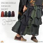 3Dでフリーウエイ。デザインスカートワンピース|アジアンファッション|エスニックファッション|サルエルパンツ|アジアン雑貨|メール便送料無料|レディース|メンズ|大きいサイズ|ワンピース|ピアス|レギンス|バッグ|スカート|マーライ|