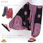 エスニックプリントで個性的。ゆったりサルエルパンツ|アジアンファッション|エスニックファッション|サルエルパンツ|アジアン雑貨|レディース|メンズ|大きいサイズ|ワンピース|ピアス|レギンス|バッグ|スカート|サンダル|夏|マーライ|