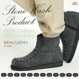 エクストリームBASIC。ウォッシュ加工ショートブーツ ショートブーツ アンクルブーツ ショート ブーツ 黒 レディース メンズ 大きいサイズ ブラック ローヒール 靴 レディース靴 メンズ靴 ブーツ ワーク