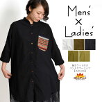 着るたびに好きになる。胸ポケット付きバンドカラーシャツ|アジアンファッション|エスニックファッション|サルエルパンツ|アジアン雑貨|メール便送料無料|レディース|メンズ|大きいサイズ|ワンピース|ピアス|レギンス|バッグ|スカート|マーライ|