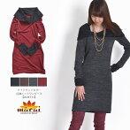 飽きないゆるさ。サイドウェイカラー長袖ニットワンピース|アジアンファッション|エスニックファッション|サルエルパンツ|アジアン雑貨|レディース|メンズ|大きいサイズ|ワンピース|リュック|レギンス|バッグ|ピアス|tシャツ|マーライ|