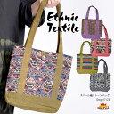 トートバッグ レディース 布 いつものコーデのにインパクトを。ネパール織りトートバッグ A4 軽量 通勤 ネパール織 刺繍 エスニック アジアン ファッション メール便送料無料