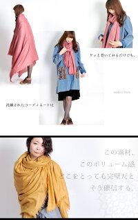 最上級の触り心地を。大判パシュミナストール|アジアンファッション|エスニックファッション|サルエルパンツ|アジアン雑貨|メール便送料無料|レディース|メンズ|大きいサイズ|ワンピース|ピアス|レギンス|バッグ|スカート|マーライ|