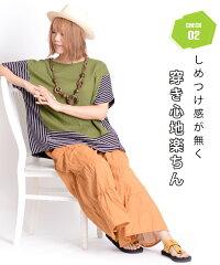 大人が満足する贅沢ガウチョパンツ。クリンクル段々フレアパンツ|アジアンファッション|エスニックファッション|サルエルパンツ|アジアン雑貨|メール便送料無料|レディース|メンズ|大きいサイズ|ワンピース|ピアス|レギンス|バッグ|スカート|マーライ|