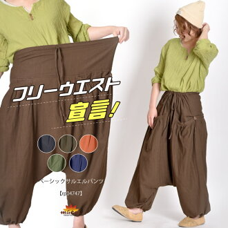 Sarouel pants Aladdin underwear balloon underwear waist-free men gap Dis maternity big size M/L/LL black / tea / green / navy / orange horse mackerel Ann ethnic