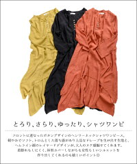 とろり、さらり、ゆったり。楊柳レイヤードワンピース|アジアンファッション|エスニックファッション|サルエルパンツ|アジアン雑貨|レディース|メンズ|大きいサイズ|ワンピース|ピアス|レギンス|バッグ|スカート|サンダル|夏|マーライ|