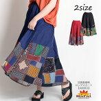 柄に魅せられて。民族風裾柄ロングスカート|アジアンファッション|エスニックファッション|サルエルパンツ|アジアン雑貨|メール便送料無料|レディース|メンズ|大きいサイズ|ワンピース|ピアス|レギンス|バッグ|スカート|マーライ|