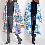 彩り鮮やかな大胆柄。チェスターガウンコート|アジアンファッション|エスニックファッション|サルエルパンツ|アジアン雑貨|レディース|メンズ|大きいサイズ|ワンピース|ピアス|レギンス|バッグ|スカート|サンダル|秋|マーライ|