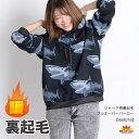プルオーバーパーカー 長袖 裏起毛 プリント シャーク 鮫 サメ エスニックファッション n_marai