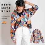 豊かな色彩とヴィンテージの雰囲気。レトロ柄シャツ|アジアンファッション|エスニックファッション|サルエルパンツ|アジアン雑貨|レディース|メンズ|大きいサイズ|ワンピース|ピアス|レギンス|バッグ|スカート|サンダル|秋|マーライ|