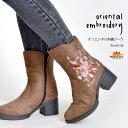 【半額クーポン対象】 チャイナ風本格刺繍がカワイイ!刺繍ブーツ