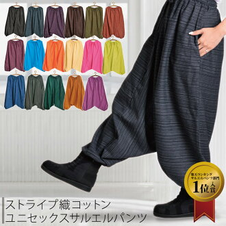 The sarouel pants that both men and the Lady's support a cotton 100% stripe texture sarouel pants oar season as for the sarouel pants this [the leggings in four season with the size black dance clothes Aladdin underwear pocket which horse mackerel Ann fa