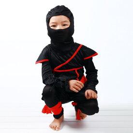 ハロウィン 衣装 子供 ハロウィン 仮装 男の子 忍者 仮装 小道具 グッズ 男の子 忍者 仮装 プレゼント コスチューム コスプレ リアル