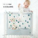ベビーベッド収納袋 吊り袋 収納袋 サイドポーチ おむつ収納 小物 玩具収納 大容量 11colors