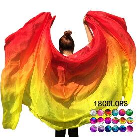 送料無料 シルクベール ベリーダンス ベール シルク ステージグッズ ステージアイテム アクセサリー 18colors 楽天海外直送