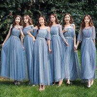 ブライズメイドドレスロングフォーマルドレスパーティードレスAラインフレア結婚式ワンピースマキシ丈ロング丈記念日ダンス衣装フリーサイズ特価ドレスあずき色くすんだブルーグレーシャンペンゴム