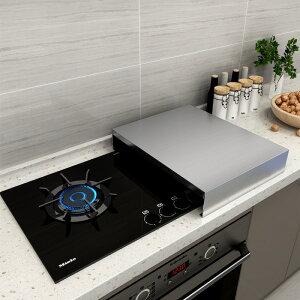 【送料無料】 キッチン作業台 ガスコンロカバー IHコンロカバー 作業台 ステンレス テーブル シンプル ブラック ホワイト ガスレンジカバー 洗える油はねガード コンロの上を作業台に シ