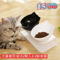 猫フードボウル餌入れ水入れ犬食器ダイニングおしゃれエサいれえさ皿doublefoodbowl小型犬用ペット頚椎を守るホワイトブラック中国発送