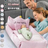 ベビーベッド寝返り防止コットン新生児ベッド昼寝布団転落防止布団/枕ベビー布団ベッドインベッド3点セットまくら赤ちゃん洗濯可能取り外し可能持ち運びに便利育児グッズ出産祝い中国発送