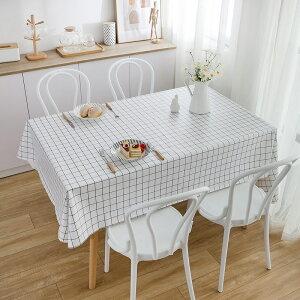 テーブルクロス はっ水加工 おしゃれ 撥水 長方形 無地 テーブルマット テーブルクロース マルチカバー 布 和風 在宅 勤務 ナチュラルな素材感 汚れが拭き取れるクロス