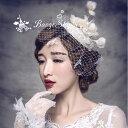 送料無料 カクテル帽 トーク帽 ベール付き トークハット フォーマル ウェディングヘッドドレス 髪飾り オフホワイト …