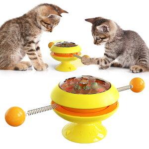 送料無料 猫おもちゃ 猫 ねこ ペット用 おもちゃ おしゃれ 遊園地 キャット用品 猫じゃらしボール ストレス発散 運動不足対策 猫用品 24.8*10.6*9.2cm グリーン ピンク イェロー ブルー四季適用