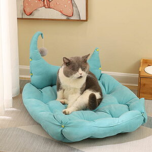 送料無料 ペットベッド おしゃれ 月 ボール付き キャットハウス 猫用ベッド ペットクッション 小型?中型?大型犬用 犬猫兼用 寝床 猫用 北欧 猫グッズ 可愛い 柔らかい 暖かい 洗濯ok 四季適用