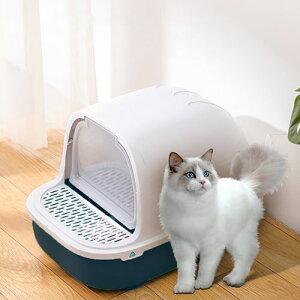 送料無料 猫 トイレ キャットトイレ 猫の爪 散らかりにくいネコトイレ 本体 フルカバー 猫トイレ お掃除簡単 飛び散りにくい 大型猫 スコップ付き シンプル ペットトイレ おしゃれ 猫用品 50