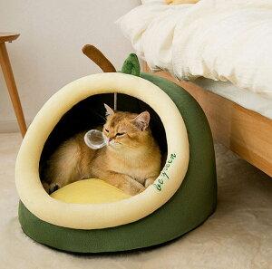 送料無料 ペットベッド 全3サイズ アボカド avocado 蝸牛 カタツムリ かたつむり ボール付き モチーフペットベッド 犬猫兼用 ペットソファ キャットハウス ペットクッション 犬用品 おしゃれ