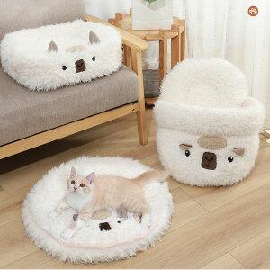 送料無料 ペットベッド 全6デザイン アルパカ あるぱか alpaca ボール付き 犬猫兼用 ペットソファ キャットハウス ペットクッション 猫用ベッド 犬用品 おしゃれ 猫用 猫グッズ 可愛い 柔らか