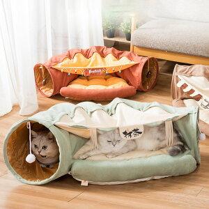 送料無料 ペットベッド 全4カラー トンネルタイプ 隧道 ボール付き 犬猫兼用 ペットソファ キャットハウス ペットクッション 猫用ベッド 犬用品 おしゃれ 猫用 可愛い 柔らかい 暖かい おも