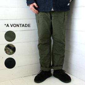 A VONTADE (アボンタージ) ファティーグ トラウザー Fatigue Trousers -Rip Stop-VTD-0430-PT メンズ パンツ ベイカーパンツ a vontade 送料無料 日本製 正規取扱店