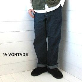 A VONTADE (アボンタージ) 10オンス デニムトラウザー Denim Mil. Trousers -10oz Selvedge Denim- VTD-0401-PT メンズ パンツ デニム ワイド a vontade 送料無料 日本製 正規取扱店