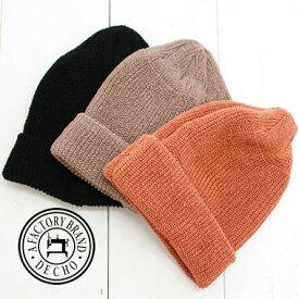 DECHO (デコー) リネン ニット キャップ LINEN KNIT CAP4-3SD20 メンズ レディース ニット帽 decho帽子 帽子 送料無料 日本製 正規取扱店