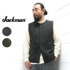 Jackman (ジャックマン) ジャージー ベスト Jersey VestJM8981 メンズ ベスト インナーベスト シンプル ボタン ビジネス カジュアル 人気 送料無料 日本製