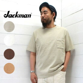 Jackman (ジャックマン) 度詰め ポケットTシャツ 半袖 Dotsme Pocket T-shirtJM5870 メンズ レディース tシャツ 半袖 厚手 半袖 ポケt 日本製 正規取扱店
