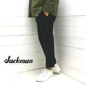 Jackman ジャックマン Stretch Ankle Trousers ストレッチ アンクル トラウザー パンツJM4002 メンズ パンツ テーパード 9分丈 日本製 送料無料 正規取扱店