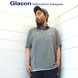 GLACON (グラソン) ラウンドカラーポロ 鹿の子ポロ ショールカラーポロ polo shirtG-20SS 07 メンズ トップス 半袖 コットン 綿 フランス製 送料無料 正規取扱店