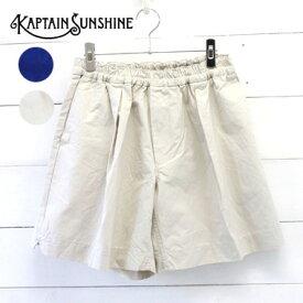 KAPTAIN SUNSHINE(キャプテンサンシャイン) アスレチック ワイドショーツ Athletic Wide Shorts KS9SPT11 メンズ パンツ ショートパンツ ショーツ コットン ゆったり目 イージーショーツ 送料無料 日本製 正規取扱店