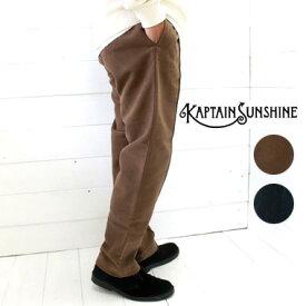 KAPTAIN SUNSHINE(キャプテンサンシャイン) クリースタックド イージー パンツ Crease Tucked Easy Pants KS9FPT09 2019aw