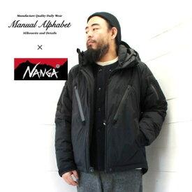 MANUAL ALPHABET × NANGA (マニュアルアルファベット×ナンガ) ダウンジャケット M/A PCU DOWN JACKET MA-J-214 アウター ダウン メンズ 黒 ナンガ コラボ 日本製 送料無料