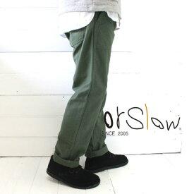orslow (オアスロウ) スリムフィット ファティーグ パンツ SLIM FIT FATIGUE PANTS MEN'S01-5032 メンズ レディース パンツ orslow fatigue 日本製 正規取扱店