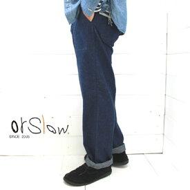 orslow (オアスロウ) ユーエス ネイビー デニムパンツ US NAVY DENIM PANTS MEN'S01-5130-81 orslow デニム メンズ 日本製 正規取扱店
